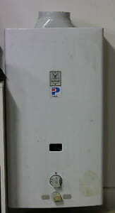 Old Vaillant instantaneous hot water heater