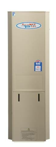 aquamax 155L gas water heater